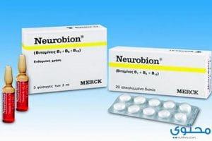 نيوروبيون Neurobion لعلاج نقص فيتامين ب