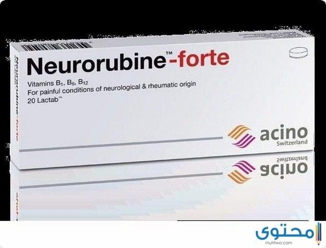 تأثير أقراص نيوروروبين في الجسم