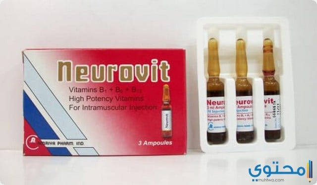 أعراض الإفراط في تناول عقار نيورفيت