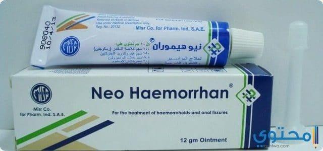 نيوهيموران Neo-Heamorrhan مرهم وأقماع لعلاج البواسير