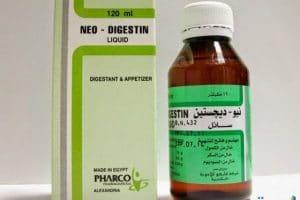 نيو ديجستين Neo Digestin لعلاج سوء الهضم