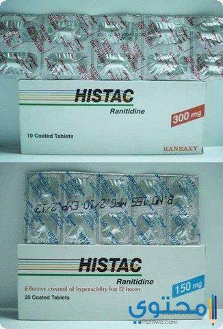 الجرعة الموصي بها لدواء هيستاك