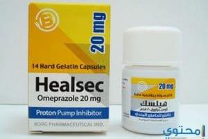 دواء هيليسك Heslsec لعلاج قرحة المعدة