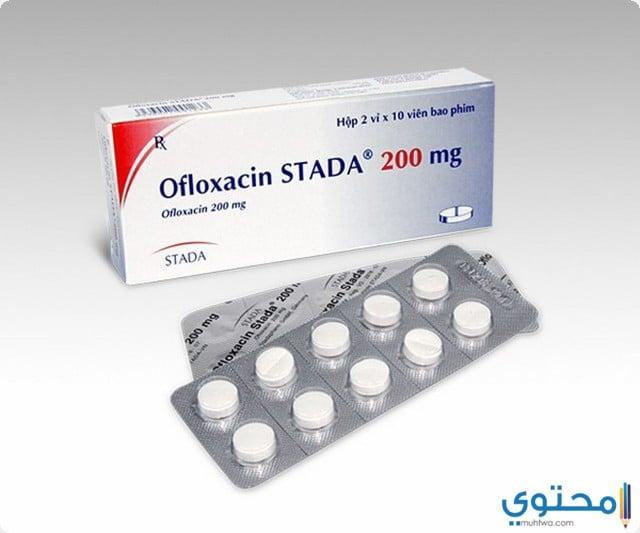 موانع استخدام عقار أوفلوكساسين