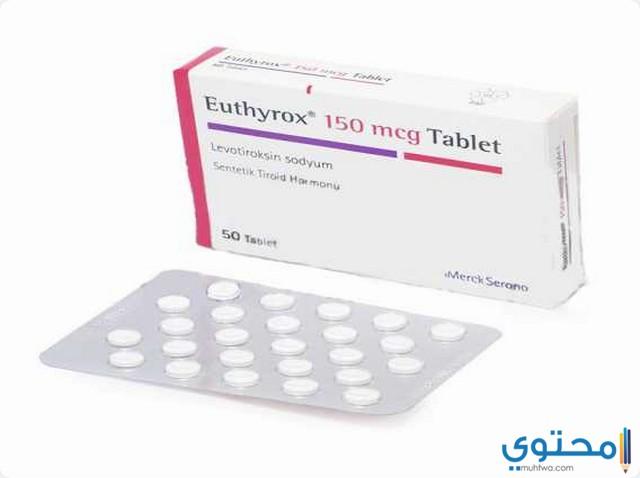 إنسانية جريدة كوة مضاعفات ادوية الغدة الدرقية Comertinsaat Com