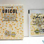 يوريكول Uricol فوار مطهر للمسالك البولية