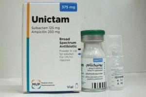 يونيكتام Unictam مضاد حيوي واسع المدى