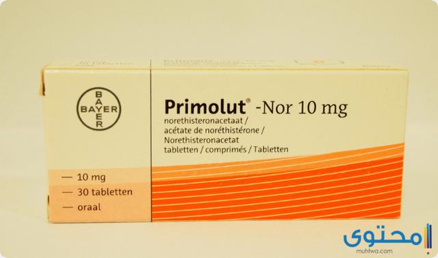 دواء primolut n