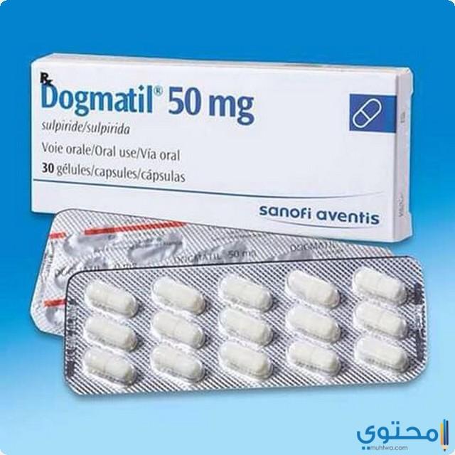 دواعي الاستعمال لعلاج دوجماتيل