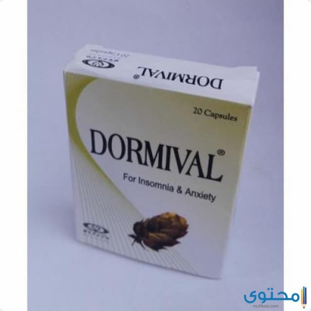 الآثار الجانبية لأقراص دورميفال