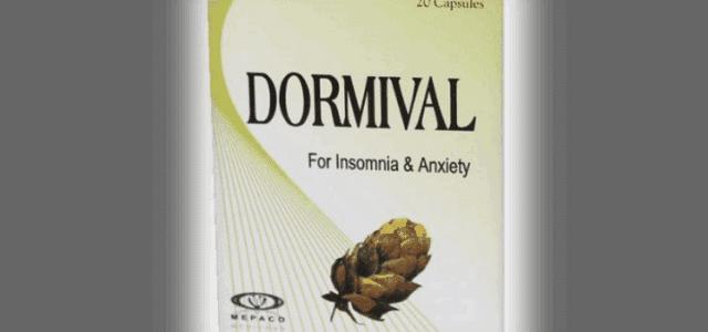 دورميفال Dormival لعلاج مشاكل النوم