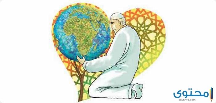 موضوع عن دور الإسلام في المحافظة على البيئة