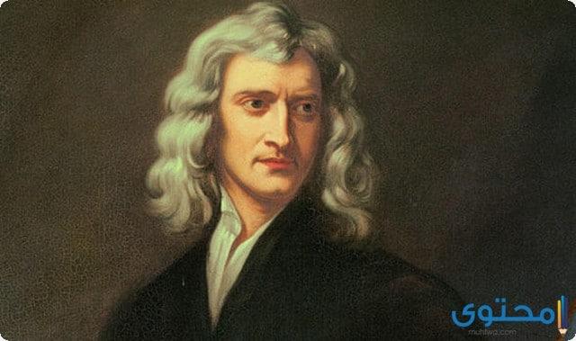 دور نيوتن في اكتشاف الجاذبيه الكونيه