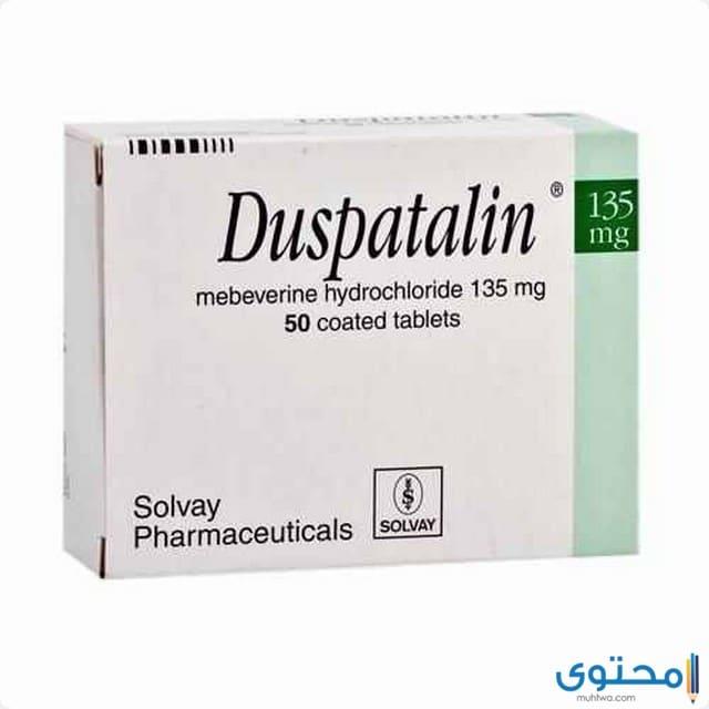 دواعي الاستعمال لأقراص دوسباتالين