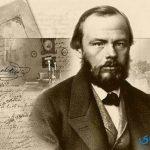 أقوال فيودور دوستويفسكي