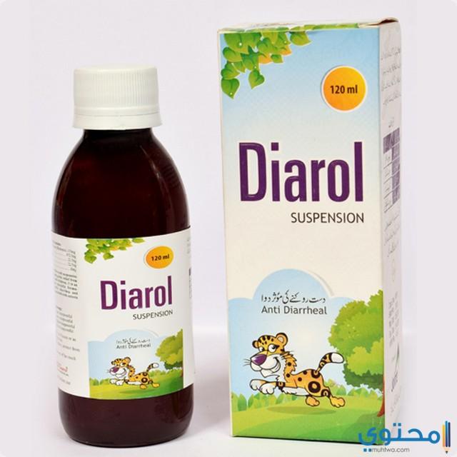 ما هو دواء ديارول