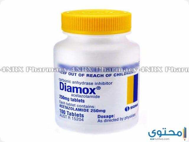 دياموكس فيال