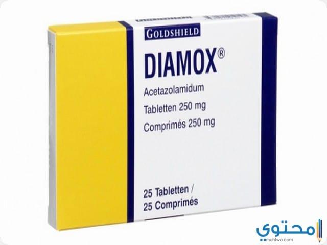 دياموكس اقراص
