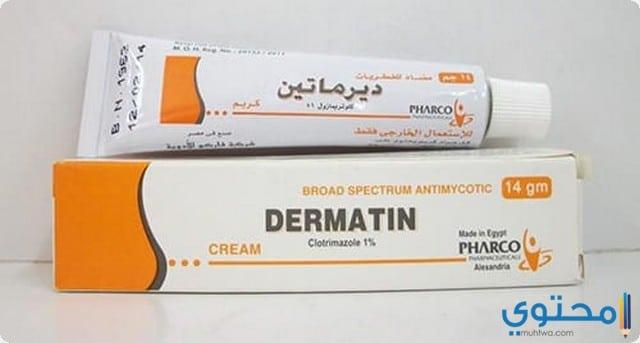 الآثار الجانبية لدواء ديرماتين