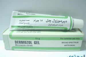 ديرموزول جل Dermozol Gel مضاد للفطريات