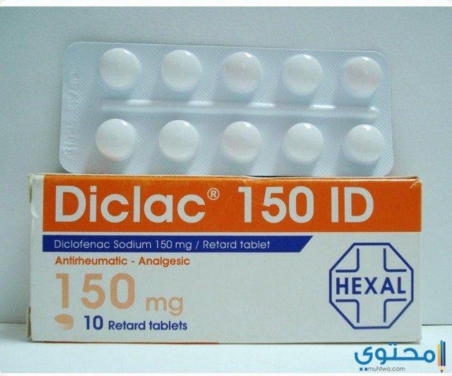 النشرة الداخلية لدواء ديكلاك مضاد للروماتيزيوم