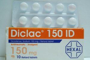 ديكلاك Diclac مسكن للآلام ومضاد للروماتيزم
