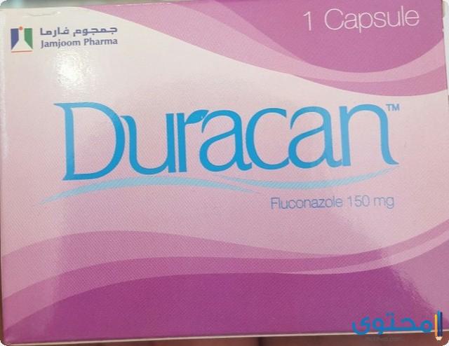 الاثار الجانبية لدواء ديوراكان