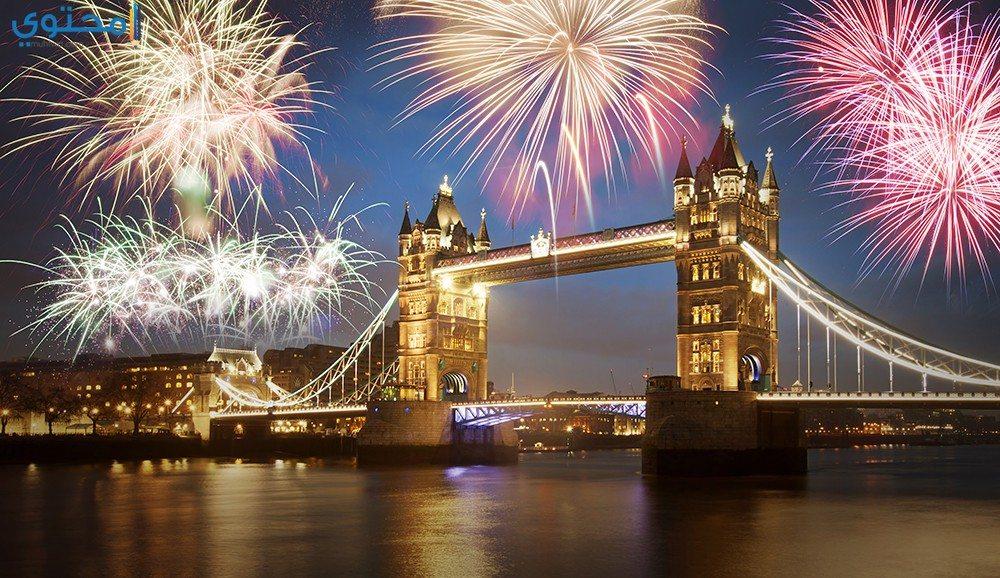 احتفالات رأس السنة الميلادية 2020