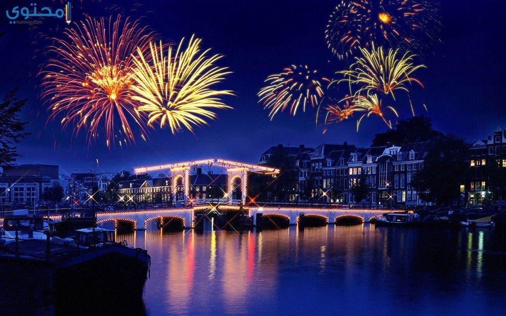 صور احتفالات السنة الجديدة 2020
