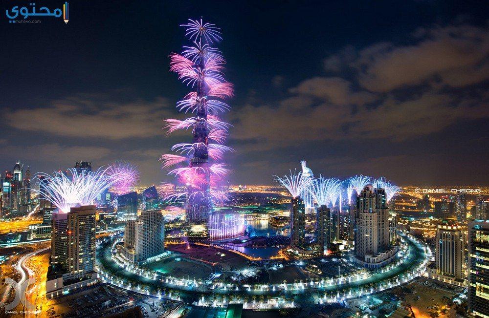 صور السنة الميلادية الجديدة
