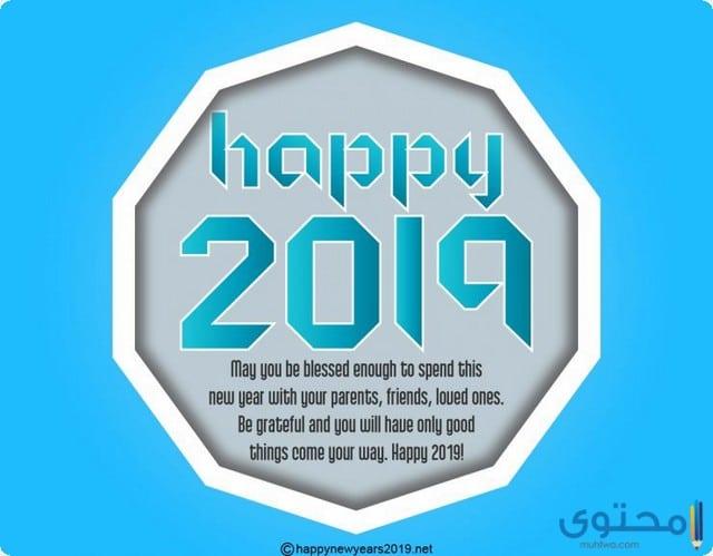 صور رأس السنة الجديدة