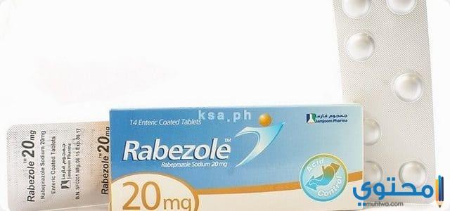 الجرعة وطريقة الاستعمال لعلاج رابيزول