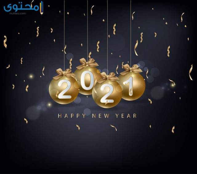 images of new year's day 2021