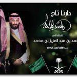 كلمات اغنية دارنا تاج راشد الماجد 2018