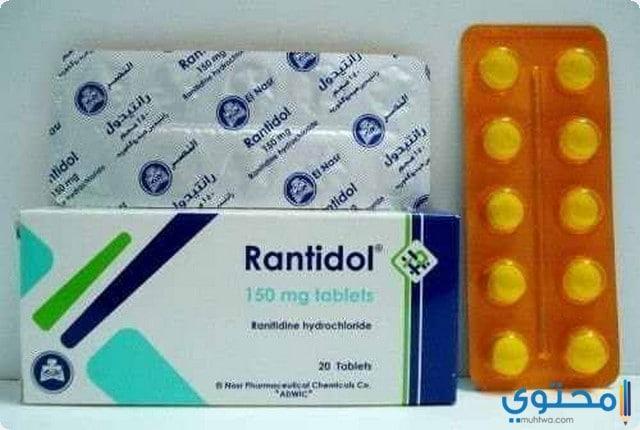 رانتيدول Rant idol لعلاج قرحة المعدة