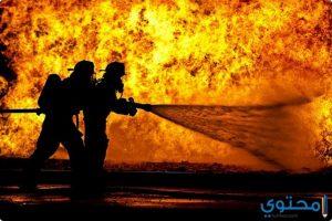 موضوع تعبير عن رجل الإطفاء