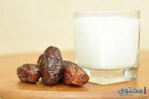 معلومات عن رجيم الحليب والتمر