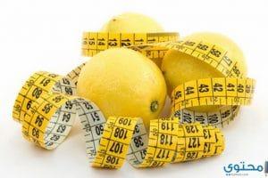 فوائد رجيم الليمون لخسارة الوزن خلال اسبوع
