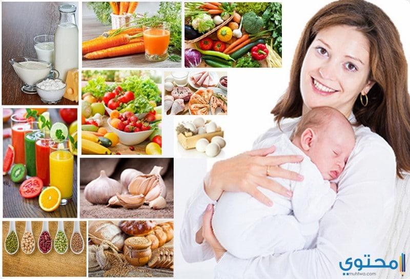 نصائح لخسارة الوزن بعد الولادة