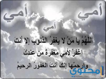 عبارات حزينة عن الأم 2019 - موقع محتوى