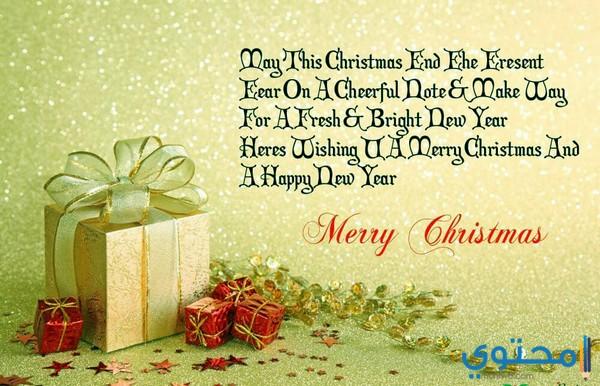 رسائل الكريسماس بالانجليزية 2019 مسجات الكريسماس