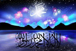 رسائل تهنئة بالمولد النبوي الشريف 2017\1438