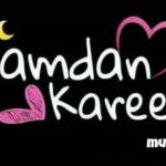 رسائل شهر رمضان 2018 مسجات رمضان