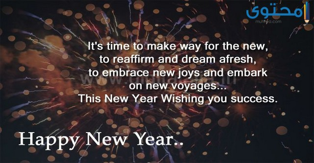 new year messages 2021