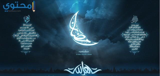 خلفيات رمضانيه جميله