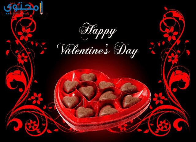بوستات مصورة عن عيد الحب