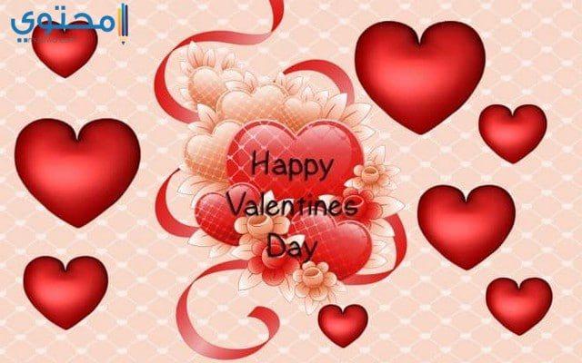 أجمل رسائل وصور عيد الحب 2018