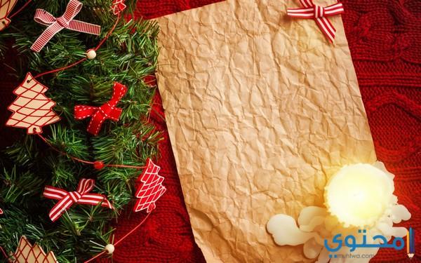 أحدث الرسائل المسيحية لعيد الميلاد