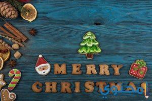 رسائل عيد الميلاد المجيد 2018 للتهنئة