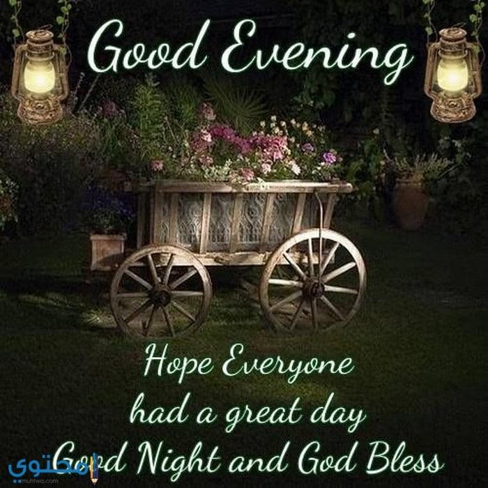 مسجات ورسائل مساء الخير